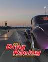 2014 Drag Racing Parts Catalog